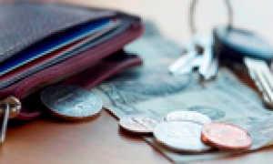 Налоги в Турции: виды, ставки и сроки оплаты
