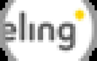 Прямой рейс Калинград — Барселона от Vueling Airlines