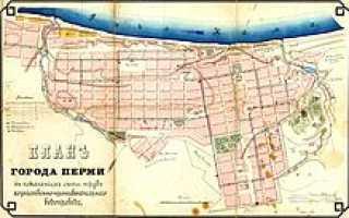 Проспект Комсомольский в Перми