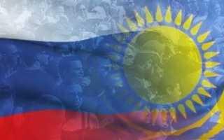 Иммиграция в Казахстан от идеи до паспорта