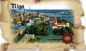 Оффшор в Латвии: от регистрации до банковских счетов