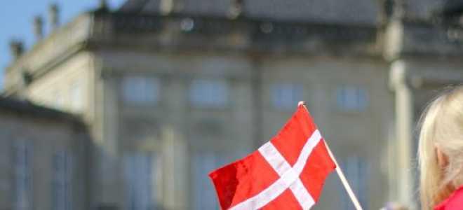 Переезд в Данию на ПМЖ