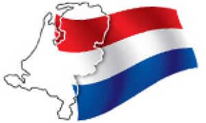 Иммиграция в Голландию: способы и лазейки