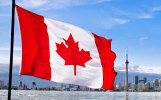 Как получить временную визу в Канаду