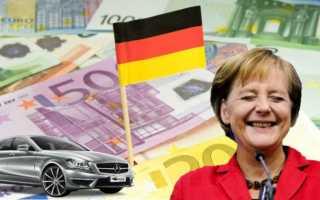 Средние зарплаты в Германии по профессиям и отраслям