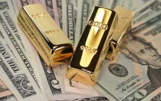 Политическая экономия о месте золота в современной валютной системе