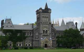 Как выбрать программу обучения в Канаде