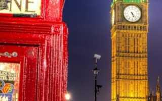 Как уехать в Великобританию: способы и категории иммигрантов