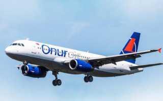 Авиакомпания «Onur Air»