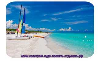 Куба в декабре: виды отдыха и новый год