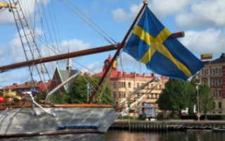 Работа в Швеции для русских: опыт поиска и трудоустройства