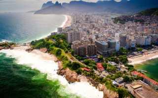 Как уехать в Бразилию: способы и плюсы переезда