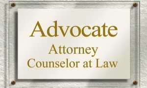 Юридическое образование в США