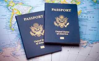 Семейная иммиграция
