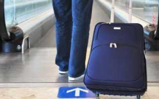 Иммиграция в Исландию: способы и программы переезда