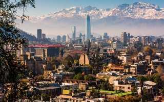 Иммиграция в Чили: способы и визы
