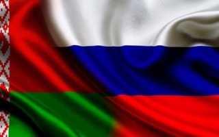 Как переехать в Белоруссию на ПМЖ